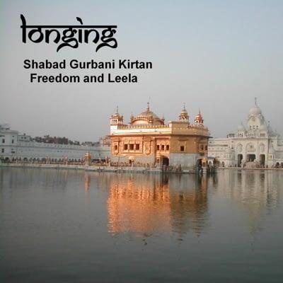 Gurbani Kirtan Download